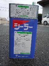 20130417082310_03