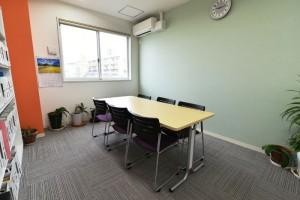 office 003